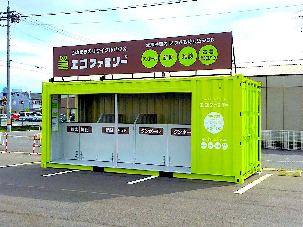 ホダカ岐阜店2